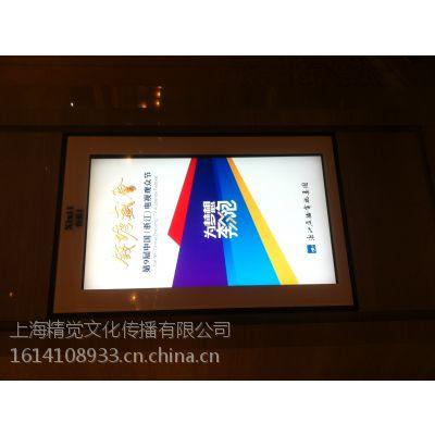 上海松江区房地产活动策划公司