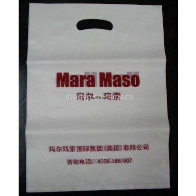 供应陇南宝鸡定西天水格尔木西宁塑料袋 食品袋 塑料打包袋 酒店塑料打包袋 纸手提袋