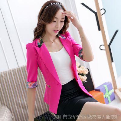 2015秋款韩版女装小西服修身短外套 花色拼接五分中袖小西装