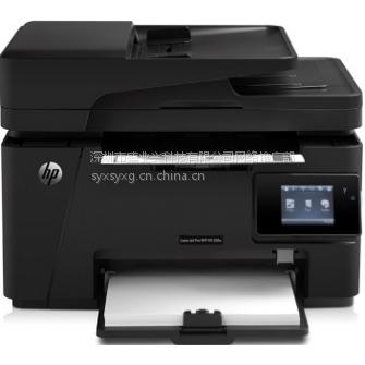 惠普128fp能和太阳的后裔发传真的打印复印扫描一体机