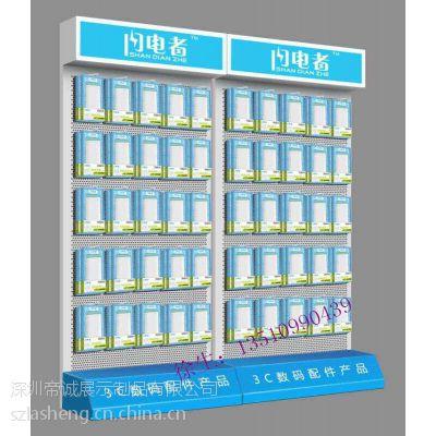 供应手机配件 数据线 蓝牙耳机展示柜