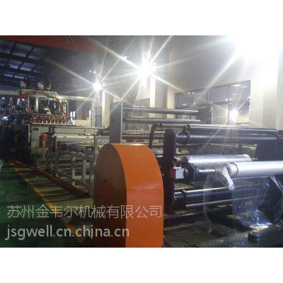 金韦尔CPP/CPE流延机设备
