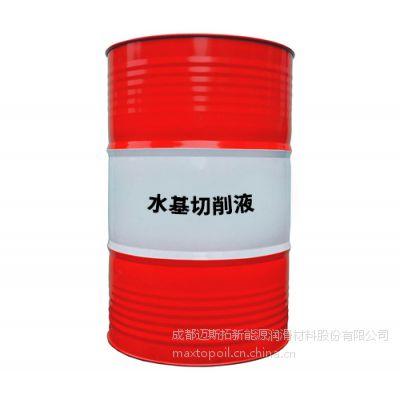 迈斯拓水基切削液 切削加工专业研发厂家