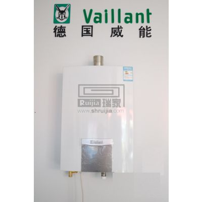 供应清洗地暖 威能壁挂炉018
