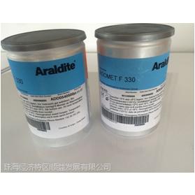 爱牢达 Araldite Argomet F330 丙烯酸胶黏剂