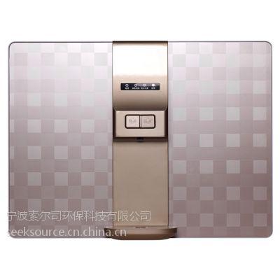 供应诚招全国代理商 厂家供应新款箱体净水器RO50-B11
