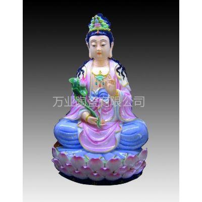供应景德镇陶瓷人物雕塑 宗教陶瓷雕塑神像用品摆件