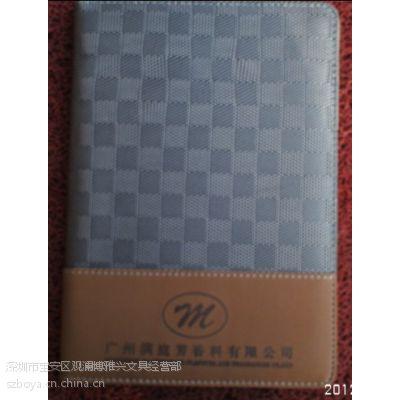 供应深圳定做精装笔记本的厂家、定做胶装笔记本内芯的厂家