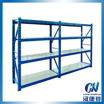 汉康铧层板货架,横梁架,流利式货 架,重型架,驶入室货架
