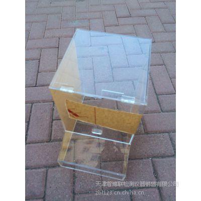 订做天平罩-天津定做精密天平防风防尘罩