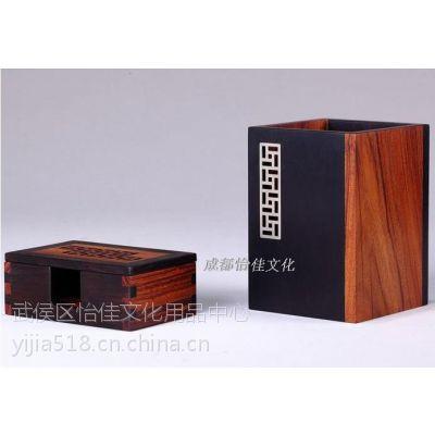 红木办公摆件 红木笔筒名片盒两件套 红木商务礼品套装 成都礼品定制厂家