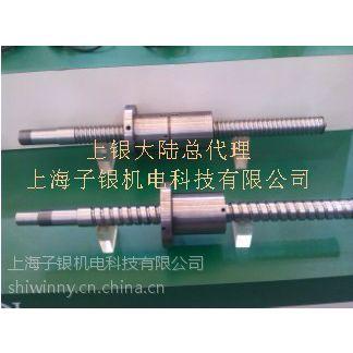 供应台湾上银丝杆批发|上银丝杆厂家