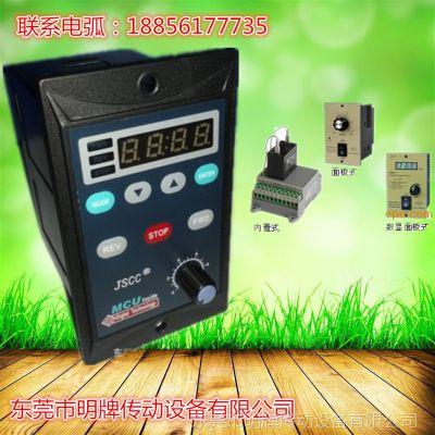 货供应JSCC精研数显调速器SF40E 精研调速器 精研可调速电机