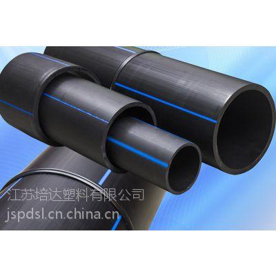 HDPE给水用聚乙烯100管材50*4.6规格齐全