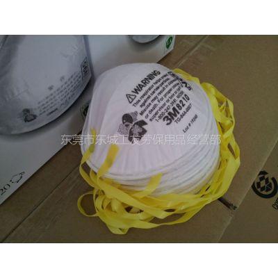 供应防护口罩【专注:3M-8210粉尘防护口罩、3M-3701cn颗粒物过滤棉】