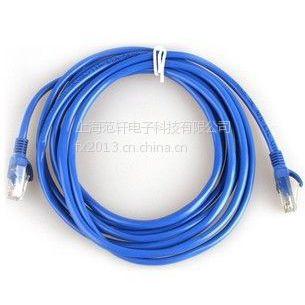 供应3米跳线网线电脑网线成型网线