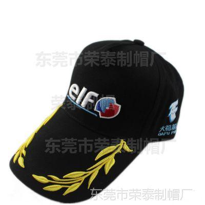 韩版夏天棒球帽男士女士帽 户外纯棉遮阳广告帽旅游帽鸭舌帽定做