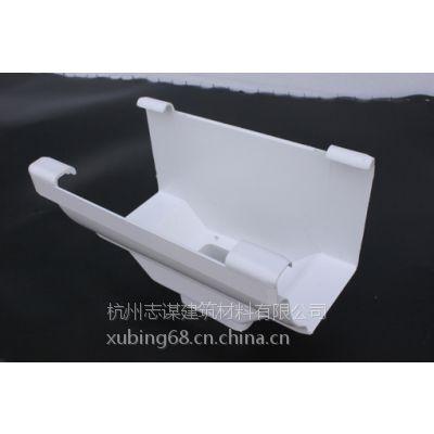 供应江苏扬州志谋5英寸PVC别墅屋面防高温天沟配件雨水斗