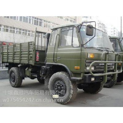 东风牌四驱越野货车EQ2070G型160马力4X4运输车