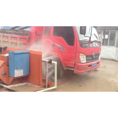 洗泥机厂家GB-100