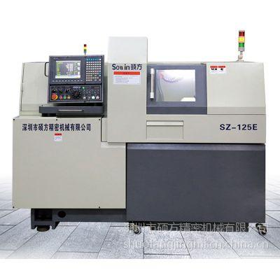 深圳硕方数控走心机、精密纵切数控车床S-125E