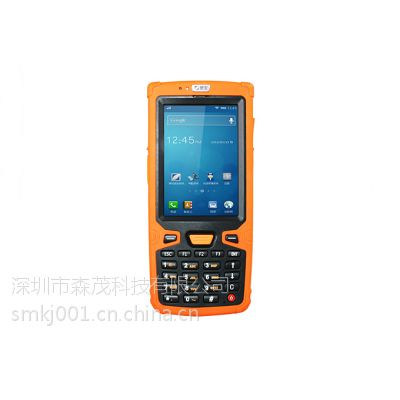 供应销售森茂SM-1280二维金属条码扫描器PDA