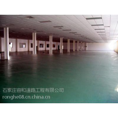 车间厂房仓库地面改造施工 无尘硬化地坪工程施工