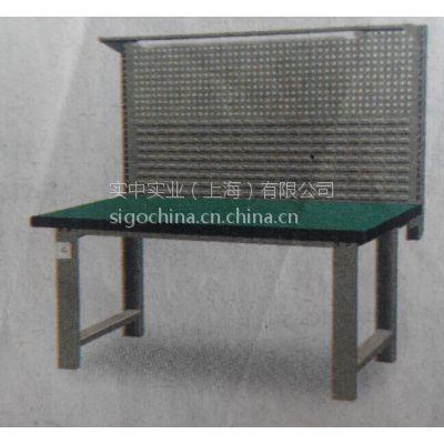 厂家供应信高重型工作台SFH-1500G(复合台面厚50mm)带后挂板钢质支架