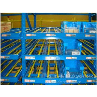 供应厂家直销中山市小榄镇货架两年回收成本