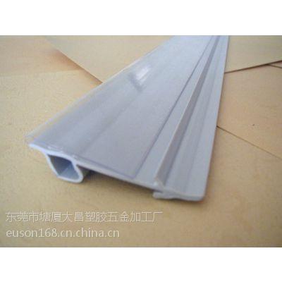 供应东莞市厂家供应PVC塑料超市展示价格挤出加工 PVC型材挤塑加工价格