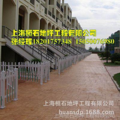 压模地坪透水地坪胶粘石供应彩色艺术地坪上海安徽供应厂家直销