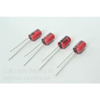 USB智能魔方插座电源专用插件电容50v47uf