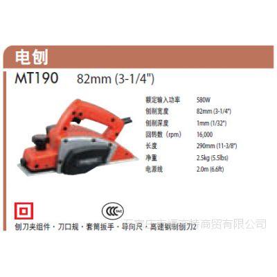 牧科MT190  82mm电刨