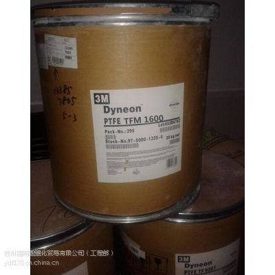 常州南通常熟供应大金美国PTFED-2铁氟龙原料