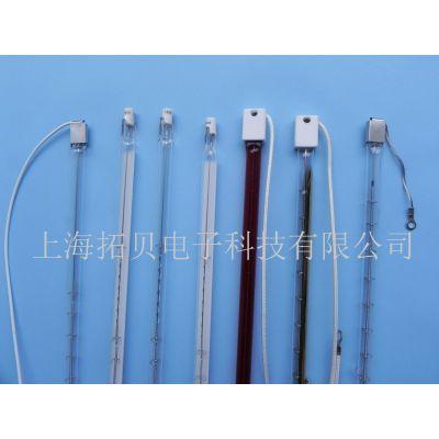 烧结炉灯管、CT、Despatch、BTU、TPS、烧结炉加热灯管