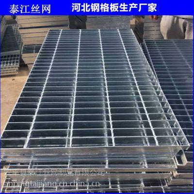 【安平泰江】销售镀锌格栅板,船用格栅板,钢格板,保质保量