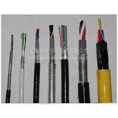 拖链控制电缆 控制电缆 拖链电缆 TRVV