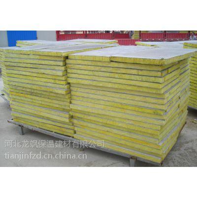 厂家供应龙飒玻璃棉复合板 优质潜江市玻璃棉产品