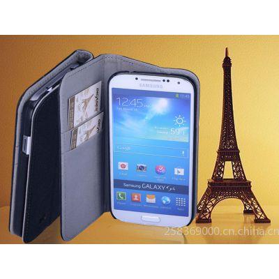 供应三星 Galaxy S4手机保护套/壳批发