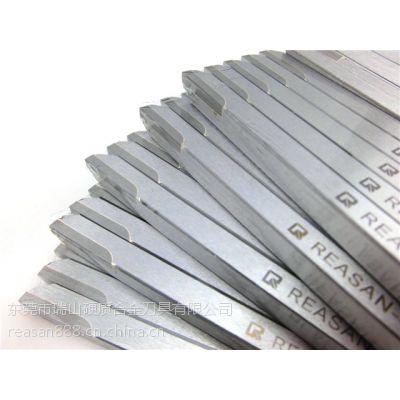 供应数控刀具 自动车刀 自动车床用内孔刀 瑞典山特维克车刀批发