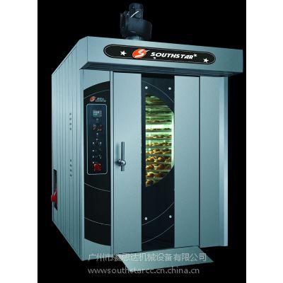 供应赛思达腾月型热风旋转炉、节能型旋转炉(STY-32D)
