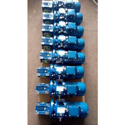 内蒙古乌兰巴托地区小型输送用无极调速涡轮减速机UDL/RV050/20-YS7114-0.25KW