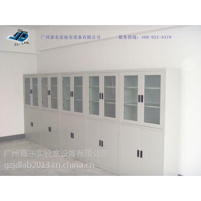 嘉东实验室多材质药品柜