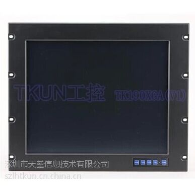 供应TK190XGA(V1)19寸上架式铝合金TKUN全新正品组态软件工业显示器