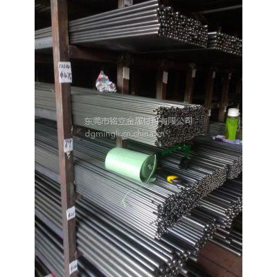 厂家直销12L14易切削钢圆钢棒不粘刀快削钢 国产12L14主要用于制作仪器仪