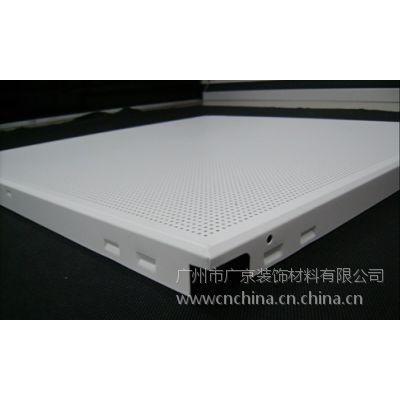 厂家直销医院天花吊顶铝扣板|600面铝扣板专业生产厂家