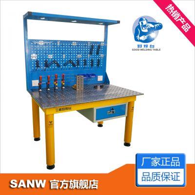 【组合套餐】东莞三威牌 1500X800 好焊台 多功能焊工台