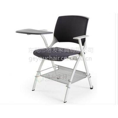 格友家具简约新型折叠培训椅 培训中心桌椅 学习速写塑料椅批发厂家