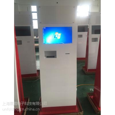 台湾广告机21.5寸三星液晶屏落地扫码感应触摸查询一体机机
