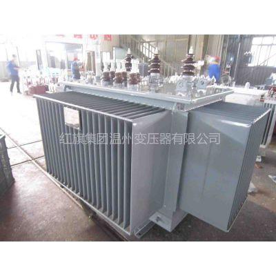 供应S11变压器 S11-1250 油浸式变压器 配电变压器